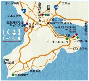 口之津町内地図