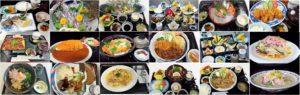 料理写真18種
